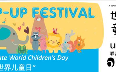今天,是世界儿童日 | 一起为世界传递幸福!