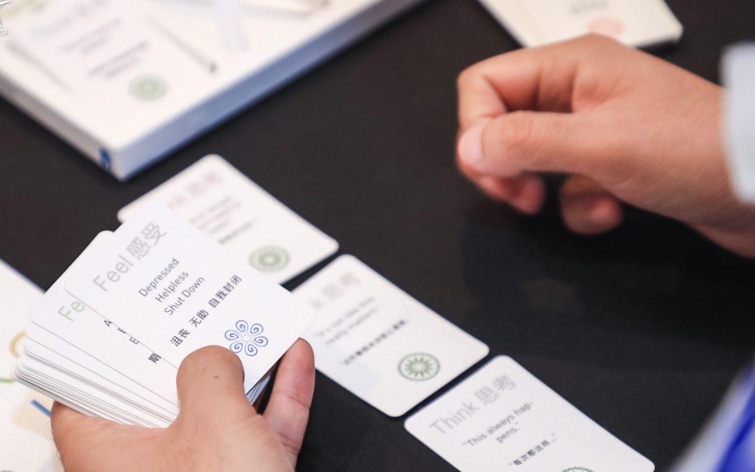 如何与同事相处? | TFA卡片应用案例
